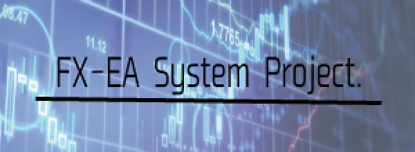 【完全無料】FX-EA System Projectの全貌をわかりやすく解説してみた