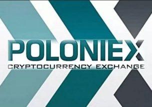 Poloniex(ポロニエックス)