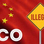 【仮想通貨】ヤバすぎる中国のとんでもないICO3つについてまとめてみた