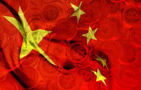 中国 仮想通貨 取引所 停止