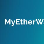 【便利】イーサリアム上のトークンを保管できるウォレット「MyEtherWallet(マイイーサウォレット)」の作り方まとめてみた
