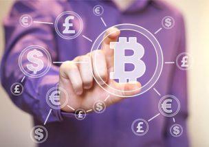 bitcoin 技術 用語