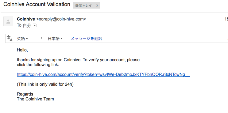 coin hive マイニング