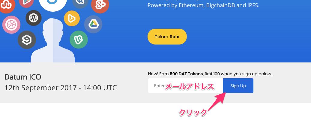datum 仮想通貨