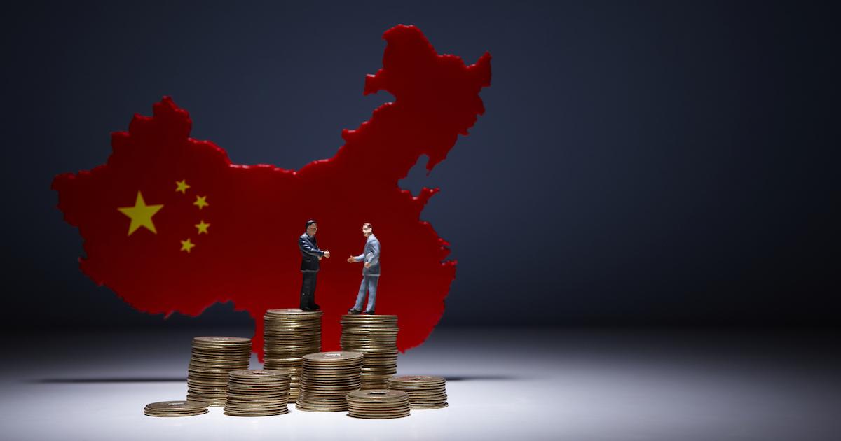 中国 仮想通貨禁止