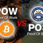 【仮想通貨】今更知らないとは言えない認証方式「Pow」と「PoS」の違いをまとめてみた
