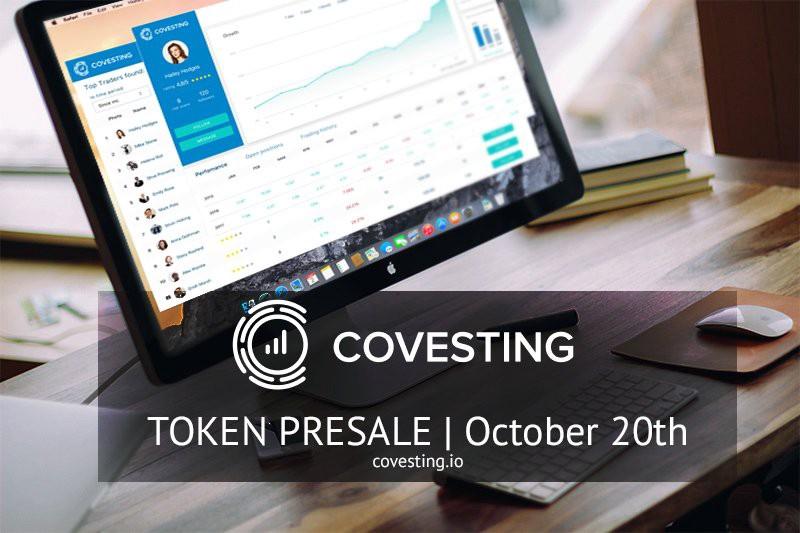 Covesting(コーベスティング) ICO