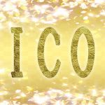 【仮想通貨】10月に開始される厳選したおすすめの投資対象のICOをまとめてみた!!