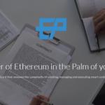 【ICO】ブロックチェーンを使ったスマートな契約書を書くことができるプラットフォームの仮想通貨「Etherparty(イーサパーティー)」についてまとめてみた
