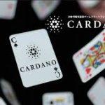 【仮想通貨】CARDANO(カルダノ)のADACoin(エイダコイン)が韓国のUpbitで上場することについてまとめてみた