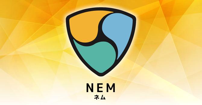 NEM(ネム) 韓国 取引所