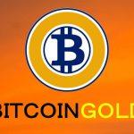 【仮想通貨】BitcoinGold(ビットコインゴールド)ついに開始して現在の状況についてまとめてみた