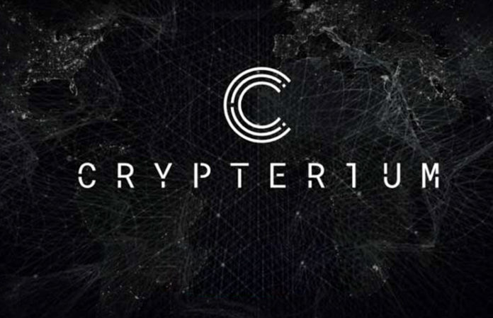 CRYPTERIUM(クリプテリウム) ICO