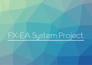 fx-ea-system-project