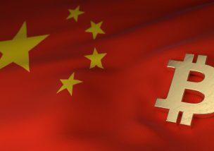 中国 仮想通貨取引所 日本 香港