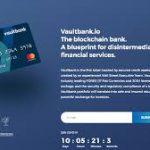 【ICO】金融投資と技術進歩を確実にするグローバルな投資会社の仮想通貨「VaultBank(ヴォルトバンク)」についてまとめみた