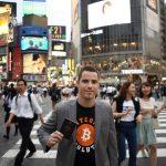 【仮想通貨】Roger Ver(ロジャーバー)氏が25万BTC(約1750億円)をbitfinexに送金!?BitcoinCash(ビットコインキャッシュ)に資金が流れたら大波乱!?情報についてまとめてみた