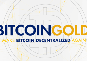 Bitcoin Gold(ビットコインゴールド) 詐欺