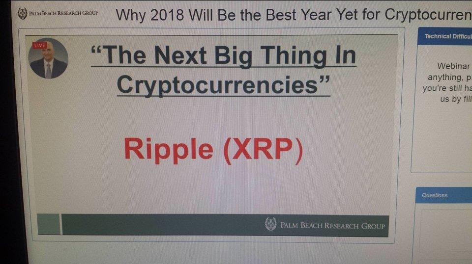 Ripple(リップル) 仮想通貨