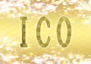 11月 おすすめ ICO