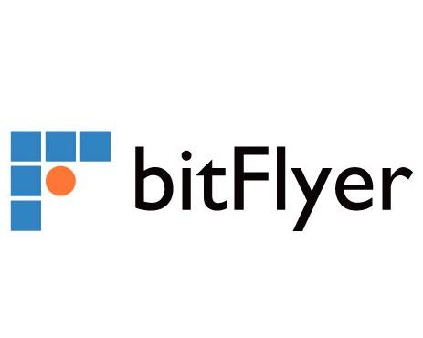 bitflyer(ビットフライヤー)米国 事業免許取得