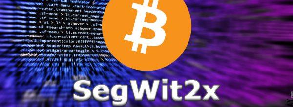 Bitcoin(ビットコイン) Segwit2x 失敗