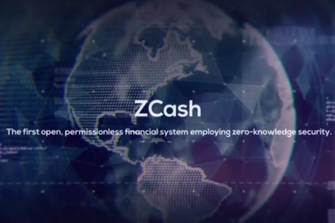 Zcash(ジーキャッシュ) 投資信託