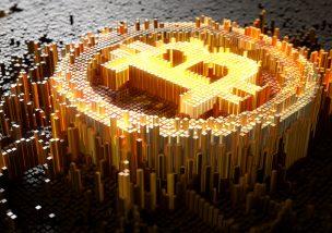 Bitcoin(ビットコイン) ゴールドマンサックス 仮想通貨