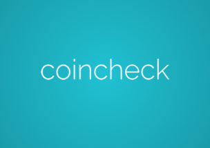 Coincheck(コインチェック) 11月28日 サーバー落ち