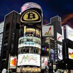 【仮想通貨】Bitcoin(ビットコイン)対円取引が世界60%占め人民元から王座奪うことについてまとめてみた