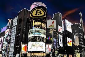 Bitcoin(ビットコイン) 仮想通貨 日本
