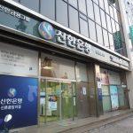 【仮想通貨】Korea(韓国)第2位の新韓銀行が仮想通貨ウォレット提供したことについてまとめてみた
