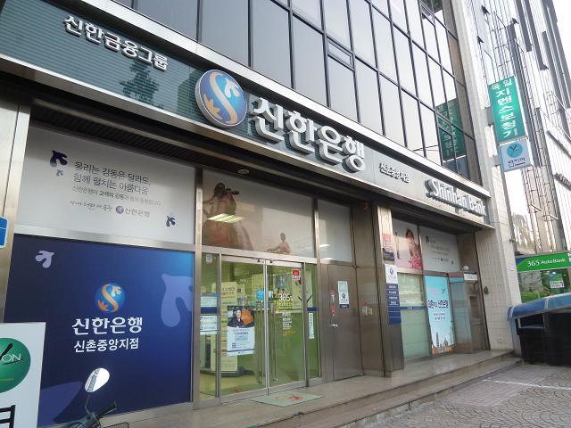 新韓銀行 仮想通貨ウォレット