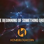 【ICO】分散自己規制金融決済ネットワークの仮想通貨「HomeBlockCoins(ホームブロックコインズ)」についてまとめてみた
