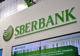 Rossiya(ロシア)Sberbank Rossii(貯蓄銀行) CEO 仮想通貨