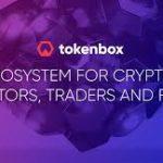 【ICO】投資家、トレーダーおよびファンドのエコシステムの仮想通貨「Tokenbox(トークンボックス)」についてまとめてみた