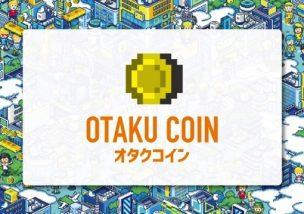 OTAKUCoin(オタクコイン) ICO