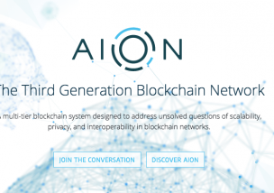 AION(アイオン) 仮想通貨
