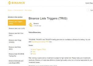 Triggers(トリガース) TRIG Binance(バイナンス) 上場