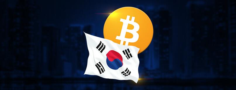 Korea(韓国) Bitcoin(ビットコイン) 仮想通貨 禁止