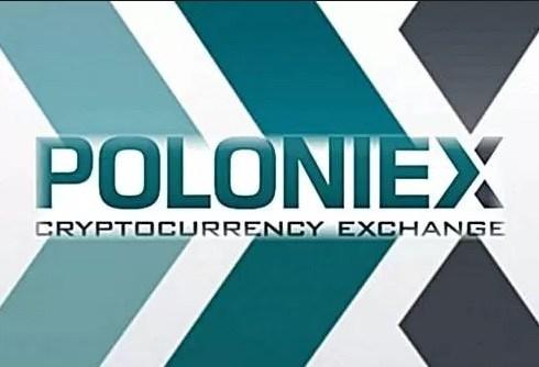 Poloniex(ポロニエックス) KYC アカウント 無効