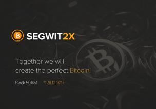 Bitcoin(ビットコイン)Segwit2x 復活 12月28日 フォーク