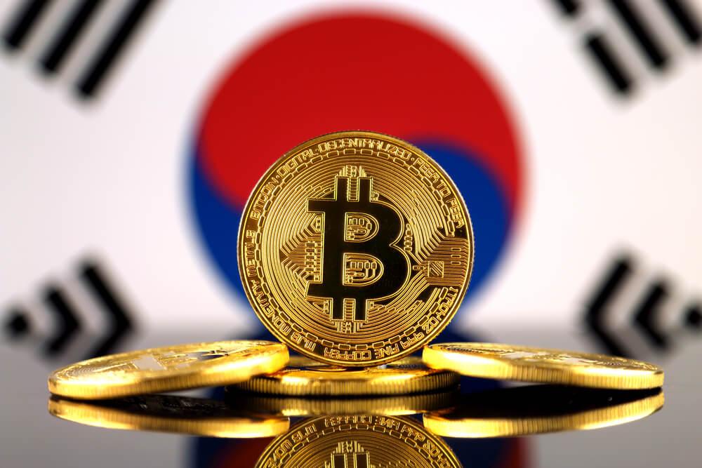 Korea(韓国) 仮想通貨禁止 デマ