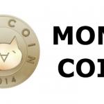 【仮想通貨】MONACoin(モナコイン)が韓国のUPBitに上場!?情報についてまとめてみた