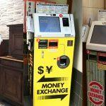 【仮想通貨】仮想通貨をその場で瞬時に両替できる仮想通貨自動両替機が登場!?情報についてまとめてみた