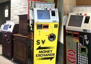 仮想通貨自動両替機