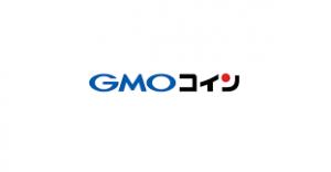 GMOコイン 規制