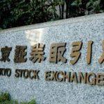 【仮想通貨】ついに国内初の東京証券取引所にBitcoin(ビットコイン)先物取引計画を発表したことについてまとめてみた