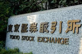 東京証券取引所 Bitcoin(ビットコイン) 先物取引