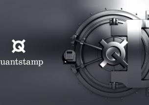Quantstamp(クアントスタンプ) 仮想通貨